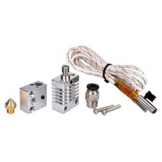 Product picture: Extruder KIT 12V 50W 0,4mm