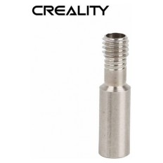 Product picture: Metal Throat for Creality Original